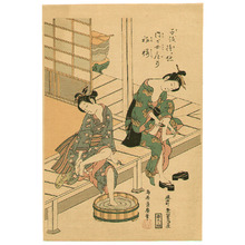 Torii Kiyohiro: Pedicure - Artelino