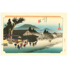 歌川広重: Ishibe - Hoeido Tokaido - Artelino