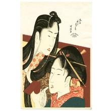 Katsushika Hokusai: Ground Cherry - Artelino
