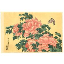 Katsushika Hokusai: Peony and Butterfly - Artelino