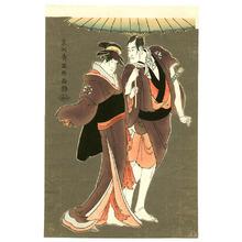 Toshusai Sharaku: Umegawa and Chubei - Artelino