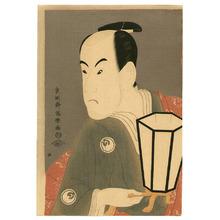 Toshusai Sharaku: Bando Hikosaburo III - Artelino