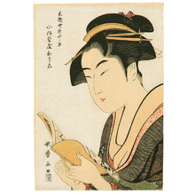 Kitagawa Utamaro: Beauty Reading a Book - Artelino