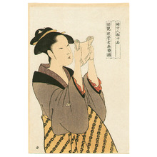 喜多川歌麿: Beauty Reading a Letter - Artelino