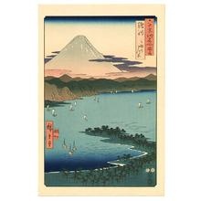 Utagawa Hiroshige: Suruga - Sixty-odd Famous places of Japan - Artelino