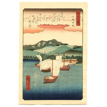 歌川広重: Returning Sailboats at Yabase - Artelino