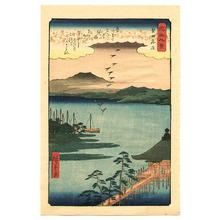 Utagawa Hiroshige: Descending Geese at Katata - Artelino