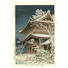 Fujishima Takeji: Snow at Chioin Temple - Artelino