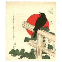 屋島岳亭: Crow and Red Sun - Artelino