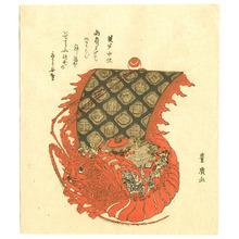 Utagawa Toyohiro: Lobster Treasure Boat - Artelino