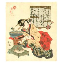 Totoya Hokkei: Courtesan - Artelino