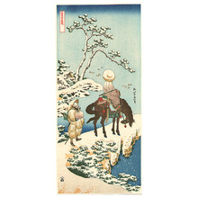 Katsushika Hokusai: Traveller in the Snow - Artelino