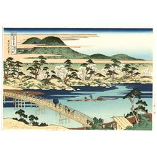 Katsushika Hokusai: Togetsu Bridge - Artelino