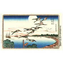 Utagawa Hiroshige: Moon at Takanawa - Famous Places of Eastern Capital - Artelino