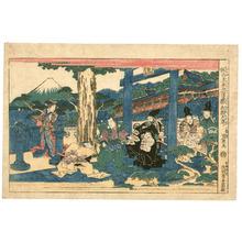 Keisai Eisen: Act.1 - Chushingura - Artelino