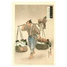 Ogata Gekko: Taketaka - Chushingura - Artelino