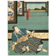Utagawa Kunikazu: Kabuki - Artelino