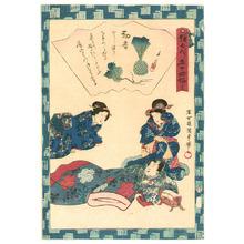 歌川国貞三代: Tale of Genji - no.23 - Artelino