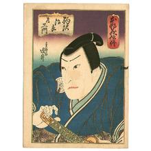 Utagawa Kunimasu: Jirozaemon - Kabuki - Artelino