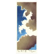Paul Binnie: Floating Clouds - Artelino