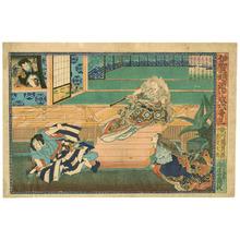 Utagawa Kunikazu: Act 3 - Igagoe Dochu Sugoroku - Artelino