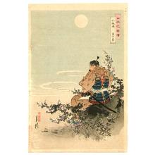 Ogata Gekko: Flute playing Samurai - Nihon Hana Zue - Artelino