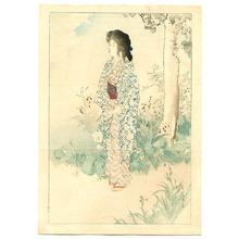 Kaburagi Kiyokata: Cutting Flowers - Artelino