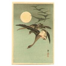 Ito Sozan: Geese and Full Moon - Artelino