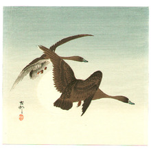 Ohara Koson: Moon and Two Geese - Artelino