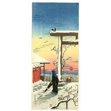 Takahashi Hiroaki: Tenjin Shrine at Yushima - Artelino