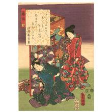 Utagawa Kunisada: Prince Genji - Artelino