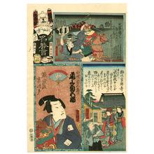 歌川国貞: Onoe Kikugoro - Flower of Edo - Artelino