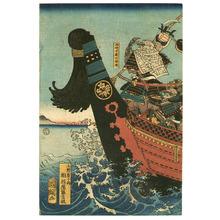 Utagawa Kunitsuna: The Showdown at Dannoura - Artelino