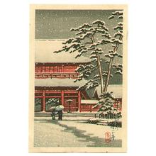 Kawase Hasui: Zojoji Temple in a Snowy Day - Artelino