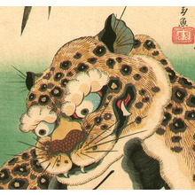 Utagawa Kunisada: Tiger and Actor - Artelino
