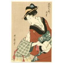 Kitagawa Utamaro: Mother and Child - Artelino