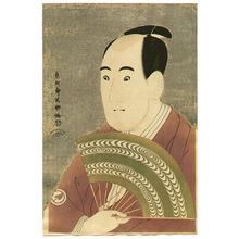 Toshusai Sharaku: Sawamura - Kabuki - Artelino