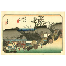 Utagawa Hiroshige: Otsu - Fifty-three Stations of the Tokaido (Hoeido) - Artelino