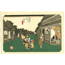 Utagawa Hiroshige: Goyu - Fifty-three Stations of the Tokaido (Hoeido) - Artelino