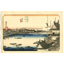 歌川広重: Yoshida - Fifty-three Stations of the Tokaido (Hoeido) - Artelino