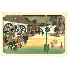 歌川広重: Seki - Fifty-three Stations of the Tokaido (Hoeido) - Artelino