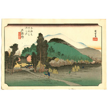 歌川広重: Ishiyakushi - Fifty-three Stations of the Tokaido (Hoeido) - Artelino