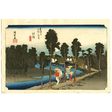 Utagawa Hiroshige: Numazu - Fifty-three Stations of the Tokaido (Hoeido) - Artelino