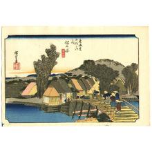 Utagawa Hiroshige: Hodogaya - Fifty-three Stations of the Tokaido (Hoeido) - Artelino