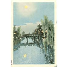 Kotozuka Eiichi: Evening Moon at Benten Bridge - Artelino