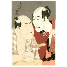 Toshusai Sharaku: Nakamura Konozo and Nakajima Wadayemon - kabuki - Artelino
