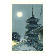 Asada Benji: Moon at Kiyomizu Temple - Artelino