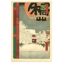 歌川広重: Kinryuzan Temple at Asakusa - One Hundred Famous View of Edo - Artelino