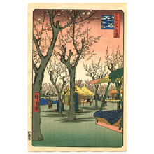 Utagawa Hiroshige: Plum Garden, Kamata - One Hundred Famous View of Edo - Artelino