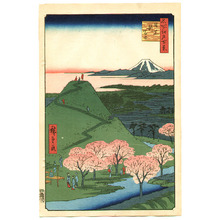 Utagawa Hiroshige: New Fuji, Meguro - One Hundred Famous View of Edo - Artelino